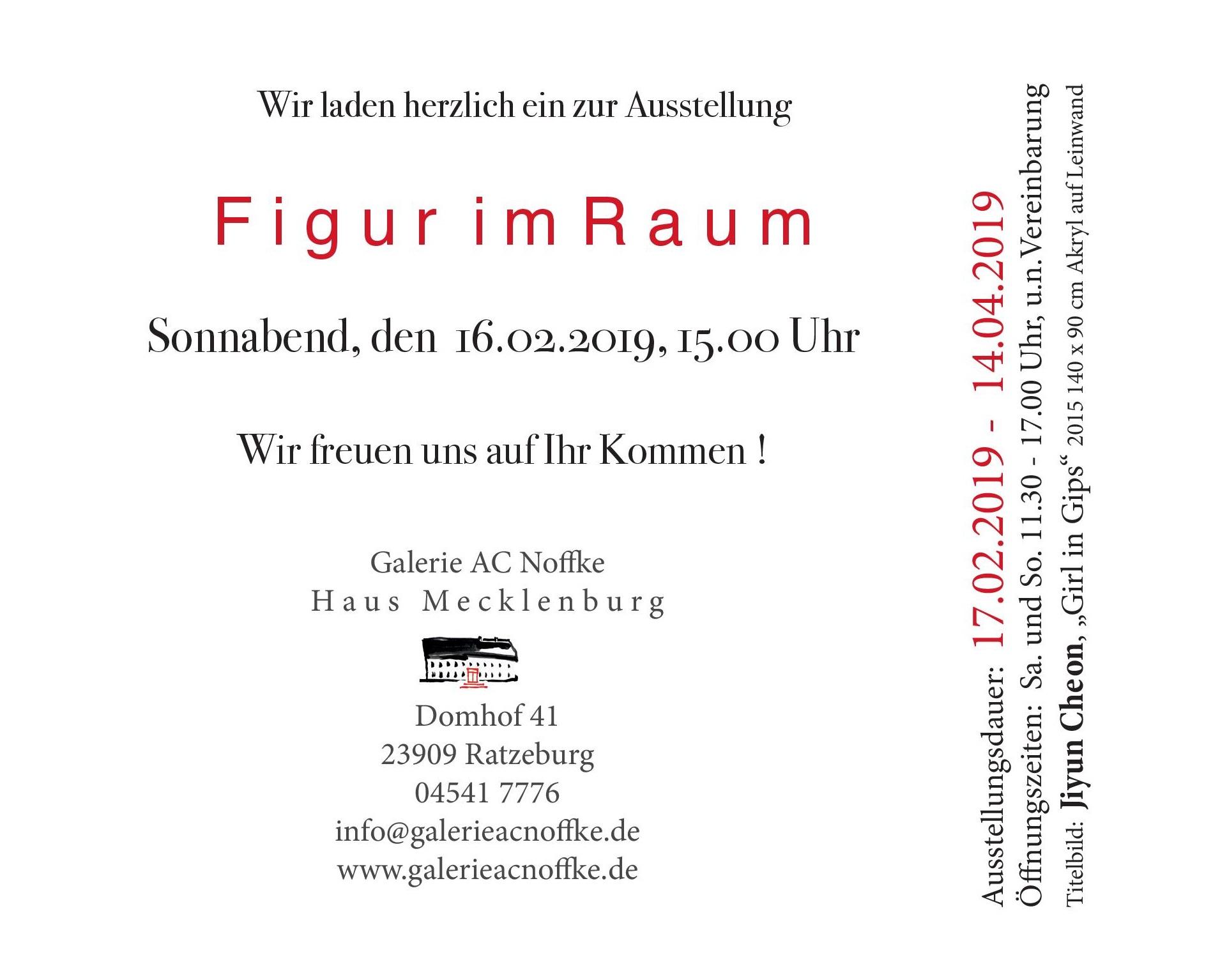 Einladung_Figur_im_Raum_2019 (1b)